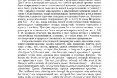 Tom2_Part2-2015_page-0058